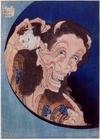 laughing-demon
